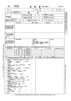 doc00190220121120135748_01.jpg