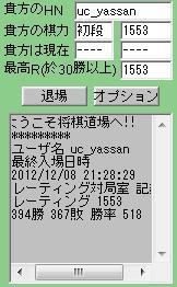 1553.jpg
