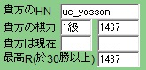 120911最高R更新!