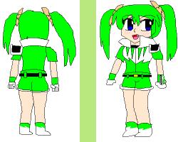 グリーンレンジャー