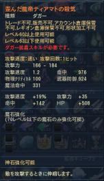 Aion1397 (3)