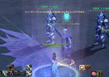 Aion1476 (3)