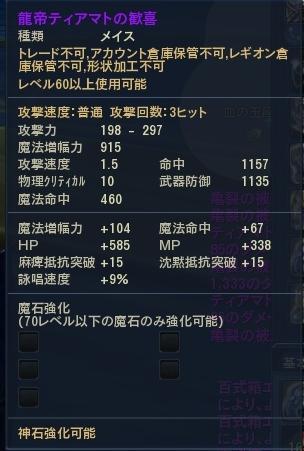 Aion1367.jpg