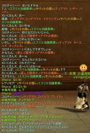 Aion1382.jpg