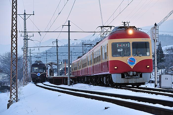 sakurazawa