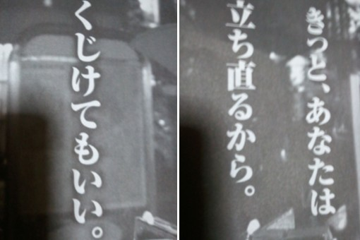4_20130109202143.jpg
