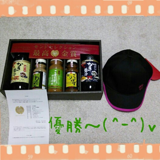 jyoyu3_001.jpg