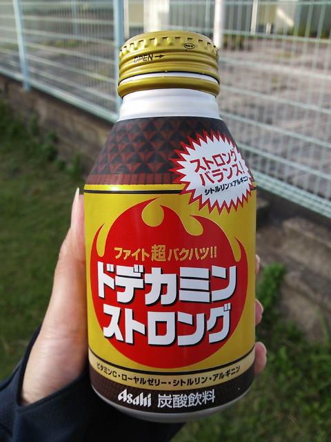 jyoyu3_005.jpg