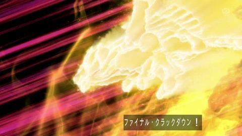 ギミック・パペット ディザスター ふぁないるe79d692f-s