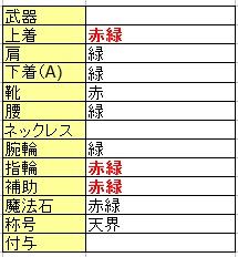 20120619_2.jpg