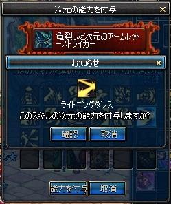 ScreenShot2012_0611_235755761.jpg