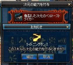 ScreenShot2012_0612_235049739.jpg