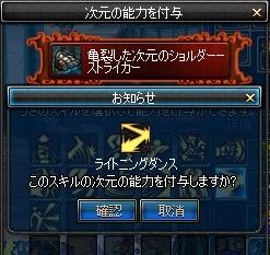 ScreenShot2012_0612_235122500.jpg