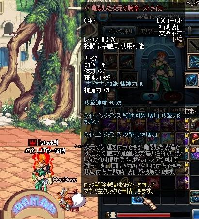 ScreenShot2012_0614_220529109.jpg