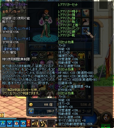 ScreenShot2012_0701_223757871.jpg