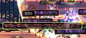ScreenShot2012_0710_225734811.jpg