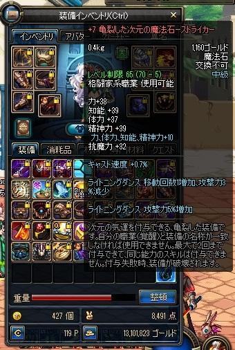 ScreenShot2012_0720_215852450.jpg