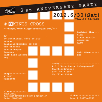 wien 2th Anniversary F