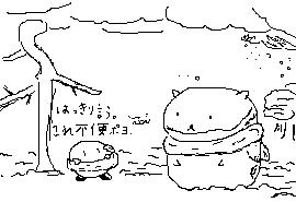 kirby mahula
