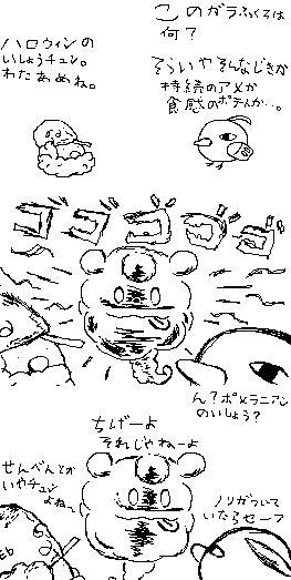 2014 10 21 manga
