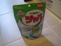 風呂釜洗い洗剤