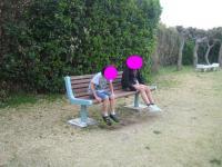 城ヶ島公園 寝転び