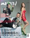 500man_cine21_cover.jpg