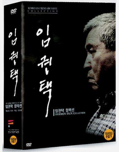 Im-Kwon-taek_70-80_dvdbox.jpg