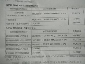 PA221017.jpg