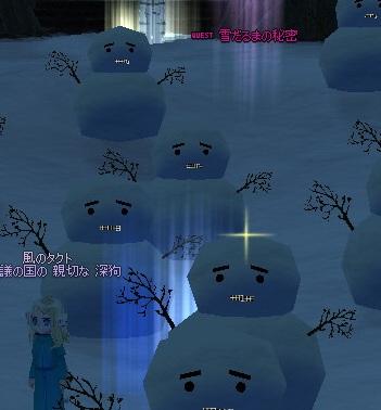 ブログ用雪だるまクエ2