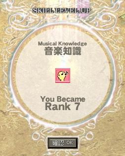 ブログ用音楽知識7