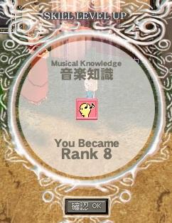 ブログ用音楽知識8