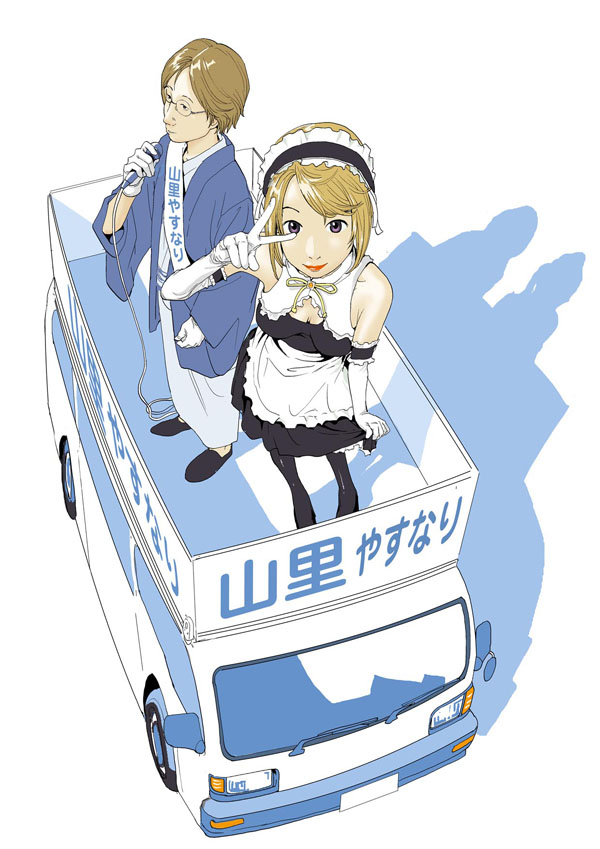 hyoushi03.jpg