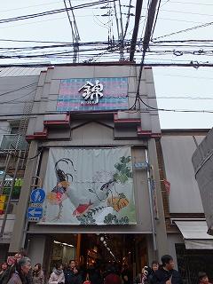 2013-01-13 004