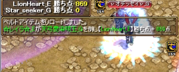 2014012701.png