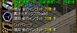 2014021102.png