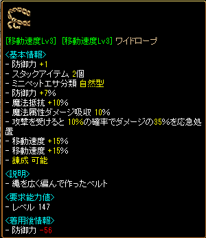 2014021103.png