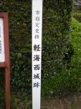 karumi1.jpg