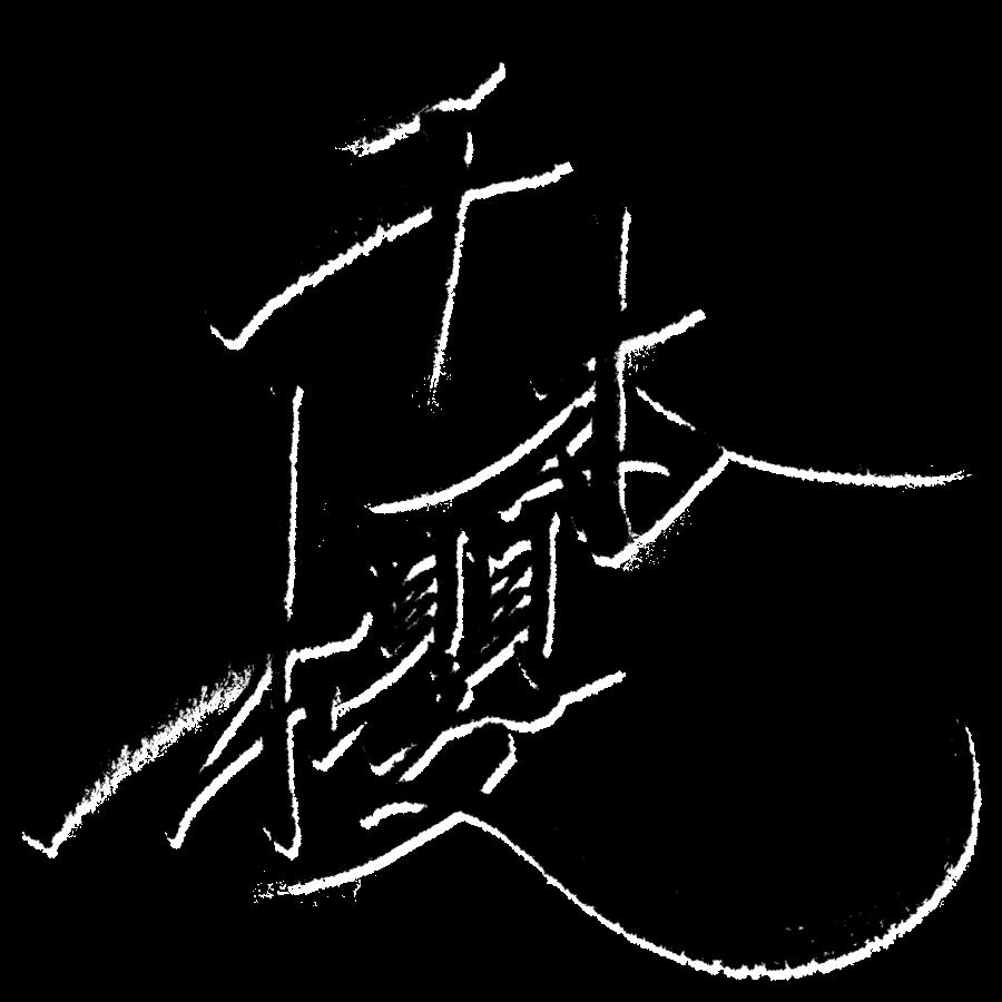 没案桜紋2