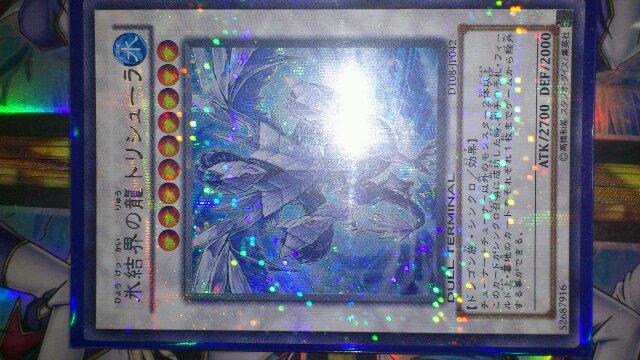 DSC_0104--1149454689.jpg