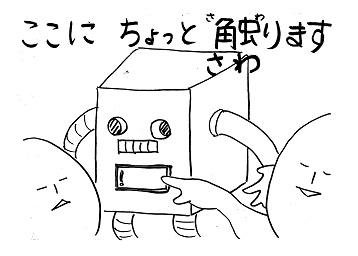 djkre3.jpg