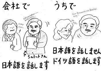 hamo3_20130215000455.jpg