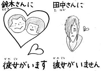 hamo4_20130215000455.jpg
