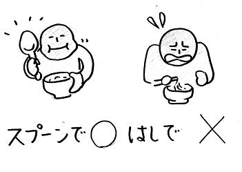 hamo7.jpg