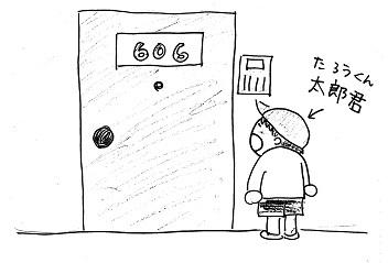ikou5.jpg