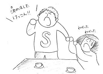 ikouto4.jpg
