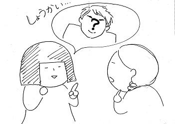 inmjo2.jpg