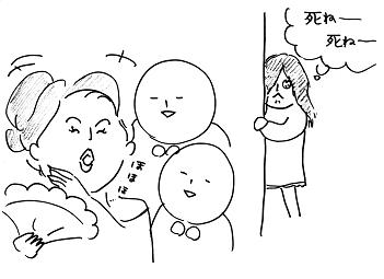kagiri1.jpg