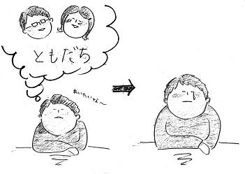 nakute1.jpg