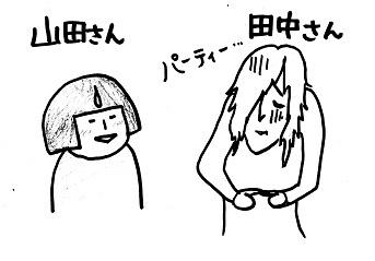 普通形> + んです (理由) - ...